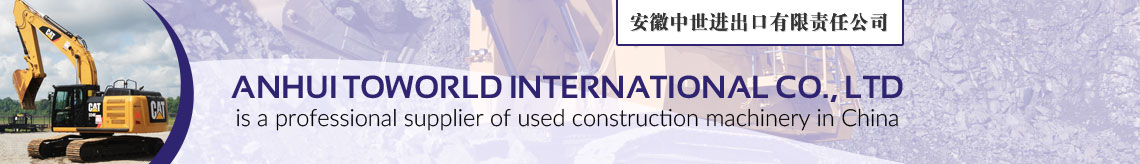 Anhui Toworld International Co., Ltd