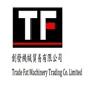 Trade Fat Machinery Trading Co. Limited