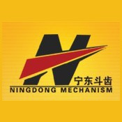 Fenghua Ningdong Engineering Machinery Co.,Ltd