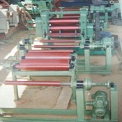 PERFECT-Rubber Calendar Line Machine for Sale