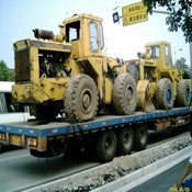 TCM 75B Used Wheel Loader for Sale