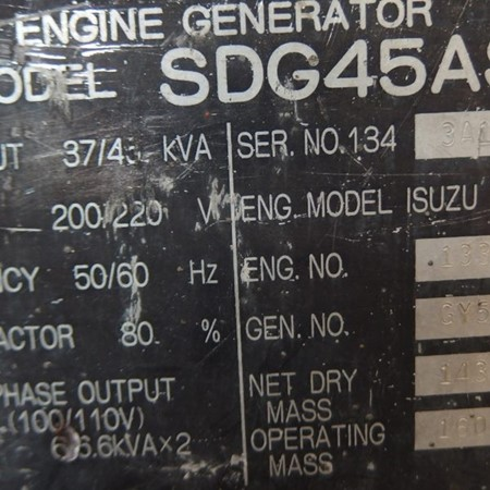 Used AIRMAN SDG45AS Generator for Sale