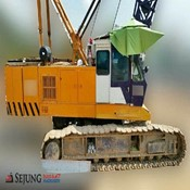 Used SAMSUNG - CX520P Crawler Crane for Sale