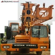 Used SAMSUNG SC25H-1 All Terrain Crane for sale